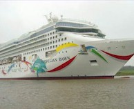 Norwegian Dawn Hull photo courtesy of NCL